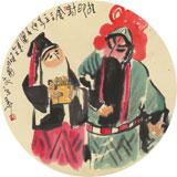 国家一级美术师王永刚扇面《封金挂印》(询价)