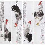国家一级美术师王永刚 四条屏《雄鸡唱晓》(询价)
