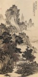 【已售】贵州七星关美协主席吴显刚 四尺《溪亭话旧图》