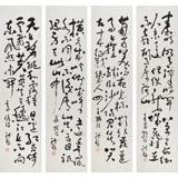 原中国书画家协会副主席王洪锡 四条屏《古诗四首》