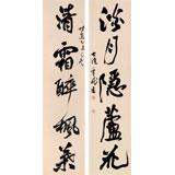 中书协会员霍威四尺《清霜醉枫叶 淡月隐芦花》