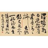 【已售】陕西省书协理事 西安书法院院长赵青四尺《渭城曲》