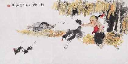 当代乡土童趣绘画名家尹和平 四尺《秋趣》