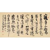 【已售】陕西省书协理事 西安书法院院长赵青四尺《看庭前花开花落》