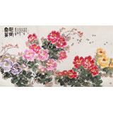 【已售】著名花鸟画家曲逸之六尺牡丹《花开富贵》