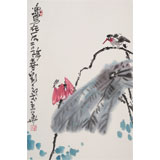【已售】刘纪 四尺三开《荷韵幽香》 河南著名老画家