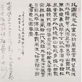 【已售】中书协会员闫长河 四尺斗方《沁园春 雪》