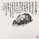 【已售】国画名家王向阳 四尺斗方《玉兔呈祥》(询价)