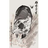 王向阳 三尺《雄风万里》中国美术家协会会员(询价)