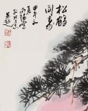 王向阳 六尺对开《松鹤同寿》中国美术家协会会员(询价)
