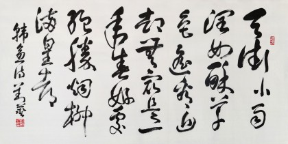 【已售】中书协顾问 书法大家刘艺四尺《天街小雨润如酥》(询价)
