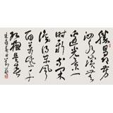 【已售】中书协顾问 书法大家刘艺四尺《春日》(询价)