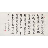【已售】中书协顾问 书法大家刘艺四尺《观沧海》(询价)