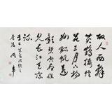 【已售】中国书协副主席佟韦 四尺《故人西辞黄鹤楼》