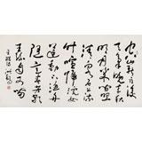 原中国书画家协会副主席王洪锡 四尺《山居秋暝》(询价)