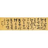 原中国书画家协会副主席王洪锡 六尺对开《送友人》(询价)
