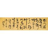 原中国书画家协会副主席王洪锡 六尺对开《黄鹤楼送孟浩然之广陵》(询价)