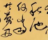 王洪锡 六尺对开《夜雨寄北》 原中国书画家协会副主席