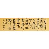 王洪锡 六尺对开《枫桥夜泊》 原中国书画家协会副主席
