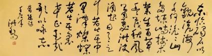【已售】王洪锡 六尺对开《观沧海》 已故书法名家