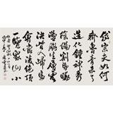 【已售】天津市书协主席 中书协理事唐云来四尺《望岳》