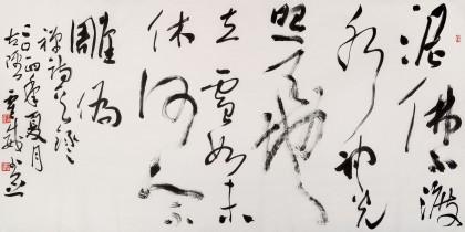 中书协会员霍威四尺《禅诗一首》