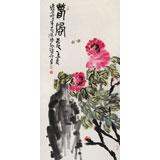 曲逸之 四尺《春风》 河南省著名花鸟画家