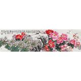 【已售】曲逸之 六尺对开《千娇万态破朝霞》 中国美术学院著名花鸟画家
