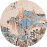 胡书文 扇面 《夏山积翠》中国书画院创作院副院长