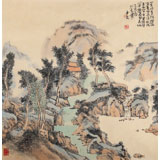 胡书文 四尺斗方《山居图》中国书画院创作院副院长