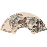 【已售】胡书文 扇面 《林泉秋山图》中国书画院创作院副院长