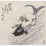【已售】河北美协郭廷四尺斗方《畅游图》