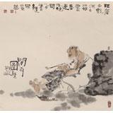 郭廷 四尺斗方《闲翁图》 当代独具特色的水墨人物名家(询价)