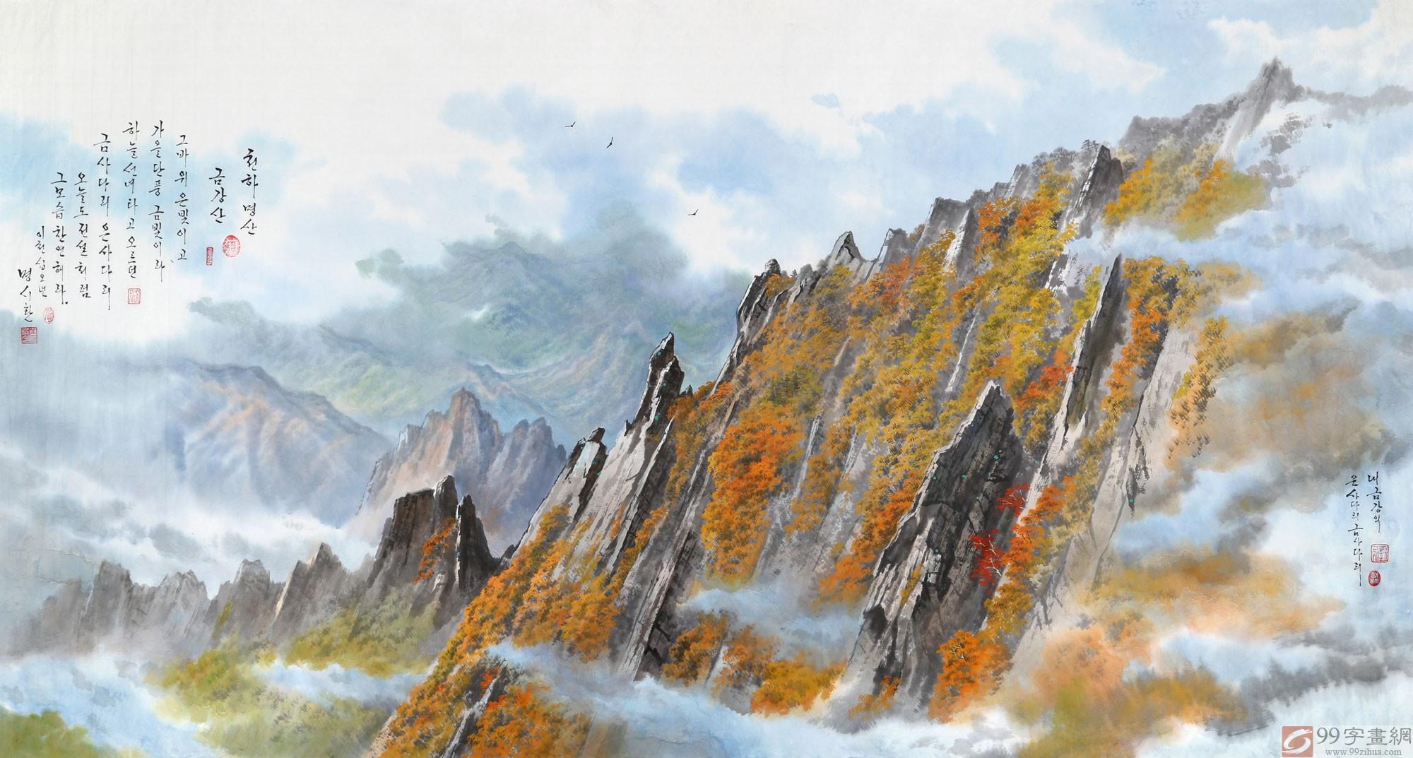 名山风景画图片