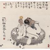 【已售】河北美协郭廷四尺斗方《一孔相世界》