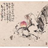 【已售】河北美协郭廷四尺斗方《来作人间长寿仙》(询价)