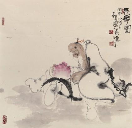 郭廷 四尺斗方《长寿图》 当代独具特色的水墨人物名家