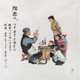 张春奇 四尺斗方《捏面人》徐悲鸿纪念馆艺术中心理事(询价)