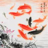 中国画院名家 周升达 四尺斗方《富贵久鱼》(询价)