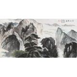 【已售】湖南省著名山水老画家唐圣熙 四尺《云山飞瀑》