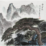 【已售】湖南省著名山水老画家唐圣熙 四尺斗方《太山古松》