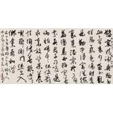 【已售】中书协会员霍威四尺《劝世贤文节选》
