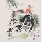 【已售】当代乡土童趣绘画名家尹和平 四尺斗方《一路情歌》