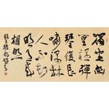 【已售】陕西省书协理事 西安书法院院长赵青四尺《竹里馆》