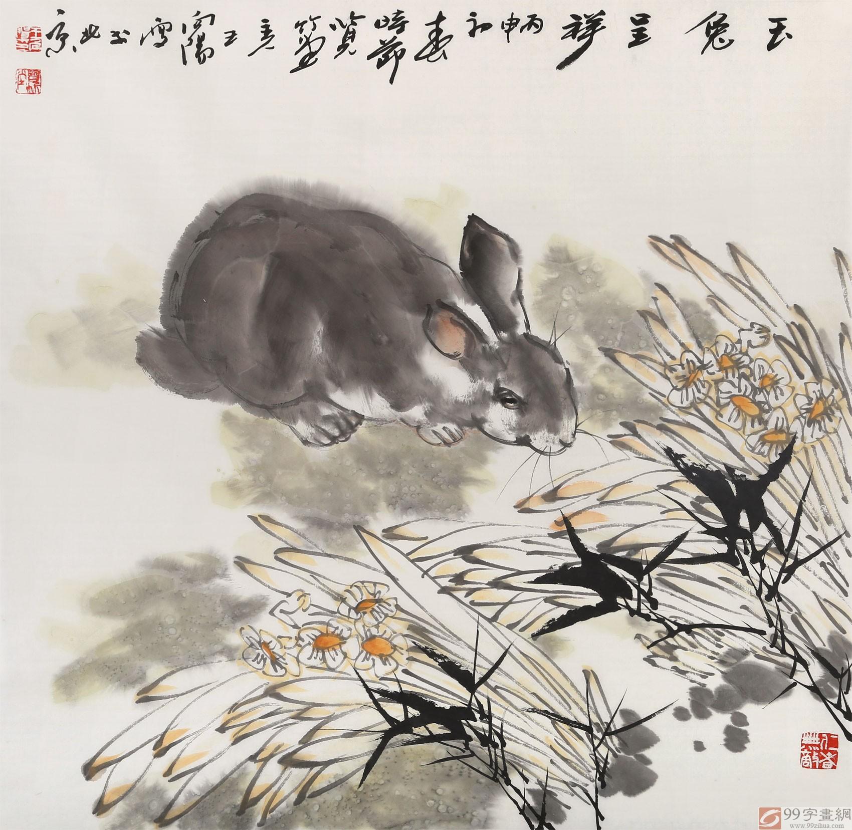 国画名家王向阳 四尺斗方《玉兔呈祥》
