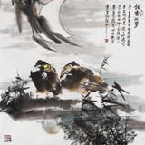 黄石子 四尺斗方《甜蜜的梦》 皖南书画名家(询价)