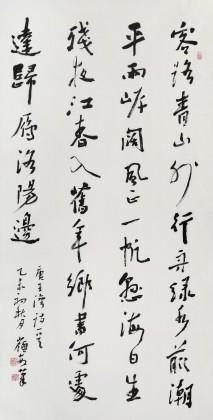 75岁老书法家刘岭安四尺《风正一帆悬》保险课本小学图片
