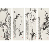 【已售】皖北78岁书画名家张行素 四条屏《梅兰竹菊》