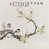 北京美协凌雪三尺斗方《梅花报春》