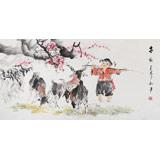 【已售】当代乡土童趣绘画名家尹和平 四尺《杏花》